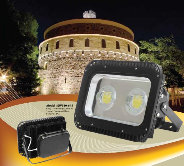 led-floodlight-645